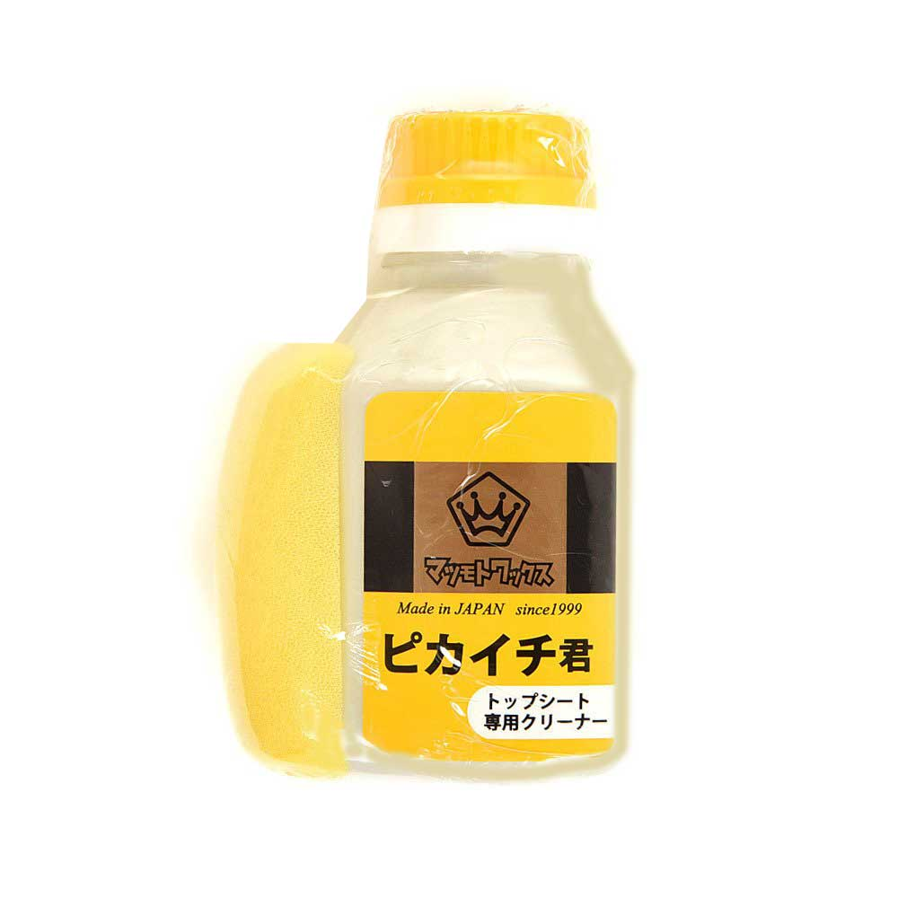 Matsumoto wax topsheet cleaner hell you CLEANING ARTICLES (cleaning products) P14Nov15