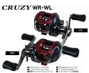 Cruzy-w-33-1