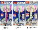 PRO TRUST(プロトラスト) PT-513 陸っぱりジギングサビキセット ジグ28g【あす楽_