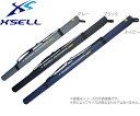 X'SELL(エクセル) JP-3140 ストレートロッドケ...