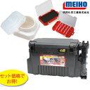 MEIHO(メイホウ) VS-7070 ライトゲームセットB...