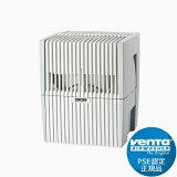 【】Venta ( ベンタ ) 「 空気清浄器付き気化式加湿器 ( エアーウォッシャー ) LW15NW 」 ホワイト/グレー【】【RCP】【venta20131111】【10P08Feb15】