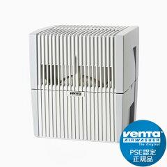 :【スーパーSALE ポイント最大31倍!14(木)20時?】Venta (ベンタ)「空気清浄器付き気化式加湿器 (エアーウォッシャー)LW25SW」 ホワイト/グレー【venta20161111】