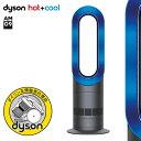 【スマホからエントリーでポイント最大19倍!(1/21 10:00?1/27 9:59)】dyson(ダイソン)「hot + cool (ホット アンド クール ファンヒーター)AM09 IB」アイアン/サテンブルー【送料無料】【2sp】【P01】【flash】