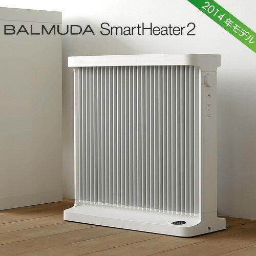 暖房器具「SmartHeater2」