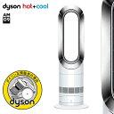 【スマホからエントリーでポイント最大19倍!(2/18 10:00〜2/25 9:59)】dyson(ダイソン)「hot + cool (ホット アンド クール...
