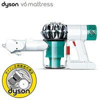 dyson(ダイソン)「V6