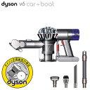 【お買い物マラソンポイント10倍!(5/27 20:00〜6/1 1:59)】dyson ( ダイソン )「 V6 Car + boat ( カーアンドボート ...