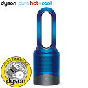 【ポイント10倍!】dyson(ダイソン)「New Pure hot + cool(ニュー ピュア ホット アンド クール 空気清浄機能付ファンヒーター)HP00 IB」アイアン/ブルー【送料無料】【2sp】【P01】【flash】