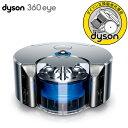 dyson 360 eye - 【ポイント10倍!】dyson ( ダイソン )「 360 eye ロボット掃除機 RB01 NB 」ニッケル/ブルー【送料無料】