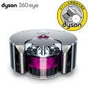 dyson 360 eye - 【ポイント10倍!】dyson ( ダイソン )「 360 eye ロボット掃除機 RB01 NF 」ニッケル/フューシャ【送料無料】