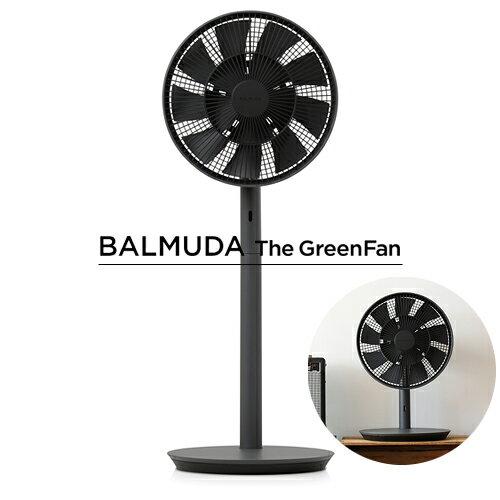 【ポイント10倍!】BALMUDA ( バルミューダ ) 「 The GreenFan( ザ・グリーンファン )2017年モデル 」ダークグレー×ブラック【送料無料】【2sp】【P01】【flash】