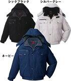 防寒ブルゾン(フード付)ポリエステル100%。自重堂の防寒服