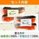 【ふるさと納税】 無添加 味噌 手作り みそ 千石味噌 山梨県産 「せんごく味噌」1.5kg 送料無料