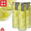 【送料無料】 山梨県産 シャインマスカット ゴロゴロ まるごと シロップ漬け 200g×3本セット