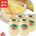 【送料無料】 山梨県産 朝採れ 白桃 食べやすくカット 白桃シロップ漬け 小 280g×4本セット