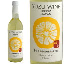 ゆずワイン まるき葡萄酒 白ワイン 甘口 甲州ワイン 山梨ワイン