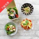 阿波尾鶏 サラダチキンセット(ノーマル、スパイス、バジル)1セット 2人前(4本入り)×3種類