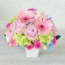 生花 アレンジメント 【ピンク系】誕生日 即日発送 おしゃれ ギフト 花 バースデー ホワイトデー