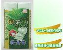 緑茶の力 プレミアム トリプル 12ロール×8パック