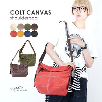Affordable cotton canvas bag: Zootie Colt Shoulder Bag