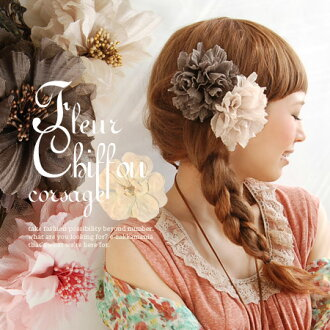 A feminine flower maidens of シフォンコサージュ! Classy accessories 2-WAY accessories for use as hairclip also broaches the jacket, bag and scarf also can use a stylish party scene ◆ フルールシフォンコサージュ