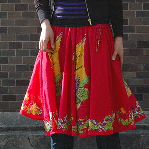 Vivid print circular skirt