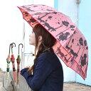3,350本完売!メルヘンな赤ずきんイラストのロングセラー雨傘!手動式 あかずきん 赤ずきん 赤頭巾 キュート かわいい おしゃれ 傘 おしゃれ小物 レディース カジュアル 雨具 レイングッズ 通販 楽天◆赤ずきんちゃん アンブレラ
