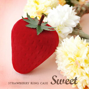 イチゴリング case of a shop selling popular! Open a cute Strawberry surprised the ring box! Tasty ring storage box interior is also perfect to present best of ◆ Ling Chan case