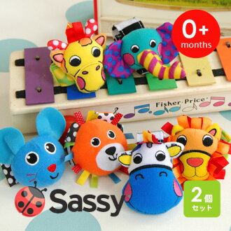 Cats and lions, zebras etc. Cute animals baby arms and legs to rattle 2 coin set! Cultivate sensitivity in the eyes and ears colorful 2 piece with baby toys and baby gifts / gifts /WristRattles toys ◆ Sassy ( sassy ) リストラトル 2 p