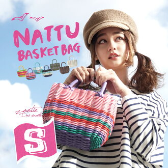 Cute & combines the practicality of vinyl basket bag and lunch bag / パーチャスバッグ / basket / eco bag / shopping basket / tote bag / bags / ladies / Marcie bag / kids / children ◆ Zootie ( ズーティー ) :Nattu カゴバッグ [mini]