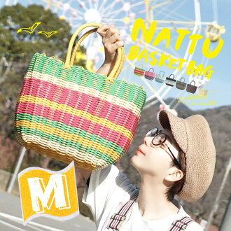 16,628 Pieces sold out! Vinyl cart BAG! / market basket, purchase bags eco bags and gym bags Tote, lunch bag / bags/ladies / Marché Bag ◆ Zootie ( ズーティー ) :Nattu カゴバッグ [large]
