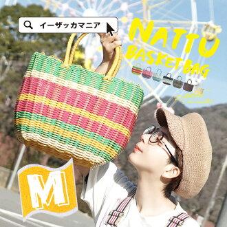 Nattu basket bags large
