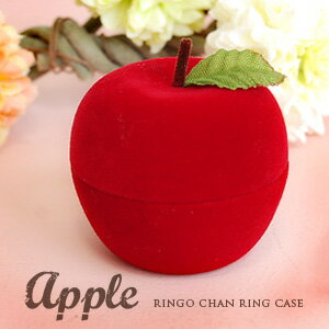 2,558 Pieces sold out! Our popular long-selling carrying case! Colon and until I るい本 things like a bright red Apple ring case! Interior also perfect to present a great tasty ring storage box ◆ ring Apple's case