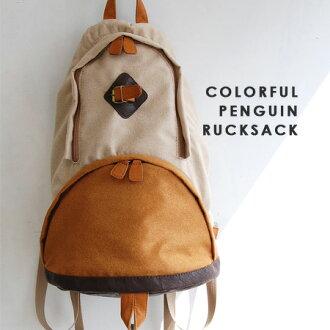 Form like a penguin's adorable casual ユニセックスバッグ / daypack / men's / women's /OUTDOOR / Street / excursion / bag / bag / plain / bag / bag / unisex two tone color colorful ◆ カラフルペンギンリュック suck