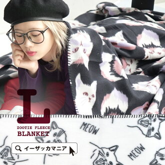 Cute pattern lap robe, I also forgot! same single duvet size! In the bedding, of course, living or ◎ / cold weather accessory / Leopard pattern and Leopard print / water in the car for Saitama polka dot / at-home / blanket ◆ Zootie ( ズーティー ): フェイバリットフ bl