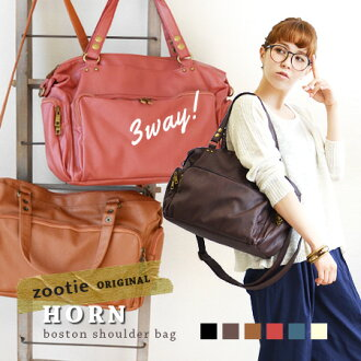 6,680 Pieces sold out! Add a new color! Full of pockets for convenient storage. length adjustment too freely, will shoulder bag 2-WAY type! The gloss and a little large trade Boston bag ◆ Horn 2-WAY Boston bag