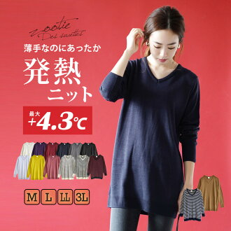 Knitted though and not 着膨れ beauty rainwanpi rumors! Also in the texture of cashmere care easy popular ♪ neckline gathers the decisive simple style up plain long-sleeved tunic ◆ Zootie ( ズーティー ): カシミヤタッチシャー ring V ネックニットワン piece