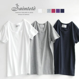 Outstanding comfort and basic short sleeve tee! Also good, standard wear in one piece and without hesitation even for daily wear in your inner good シンプルハーフスリーブ T shirt ◆ Saintete ( サンテテ ): フライスラウンドネックカットソー [sleeve]