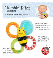 BumbleBites