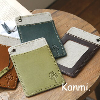 Anytime, anywhere you want to take! Handmade writer Cammy became a motif small trees with a cute leather wallet size ◆ kanmi.( Cammy ): ドロップツリーパス case