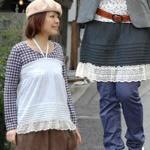 """The 2WAY shirring skirt of the """"zoo tea"""" original to select as a girly with a tender floral design lace! Excellent item ◆ Zootie which is usable to Halter tunic and a petticoat because it is thin: Millefeuille race shirring 2WAY skirt"""