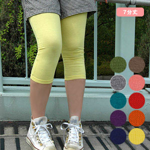 15,533 pieces are sold out! Though the color tights are good, as for the color leggings, do not forget either! In カラーバリエ length spats-rich for classic plain seven minutes when wear it by cheerful feel, and is excellent at a feeling than our store origina