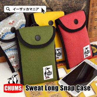 Ideal for precision instrument case! Portrait MiniPCI CHUMS iPhone5 and iPodtouch will fit perfectly! To put the portable audio and digital camera recommended filling suet soft case ◆ CHUMS ( chums ): スウェットロングデュアル case
