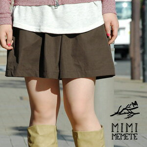 Peach skin texture refined woman directing! Like not be childish skirt from ミミメメット beautiful, appeared culotte panties! Charm rubber Laqlaq it comfortable well-designed pockets and waist ◆ MIMIMEMETE: トランキーギャザー shorts