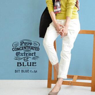 Exquisite 3D draping! bitblue classic デニムサルエルパンツ / long pants / men combined / jeans / ペンシルパンツ / テーパードパンツ / white pants ◆ bit blue ( ビットブルー ): アクティールサルエル denim pants