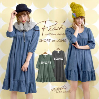 A-line silhouette with slightly heavy hem: Zootie Peach Three-Quarter-Sleeve Dress with Gathers and Frills