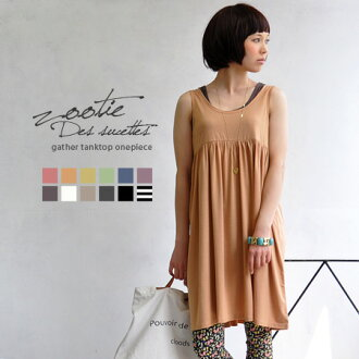 It's plenty of simple ノースリーブワンピ of the drape. Dull color & border pattern, including rich 12 color expansion / tunic / solid / spring dress ◆ Zootie ( ズーティー ): ベビードールギャザータンクワン piece