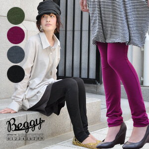 1,978 Pieces sold out! Legs look longer than usual? Perfect for daily use I expected she can leg beauty xxxx long skirt is made of plain spats! Addictive soft smooth fit of rayon mixed ◆ Beggy: ベーシックロングロングレギンス