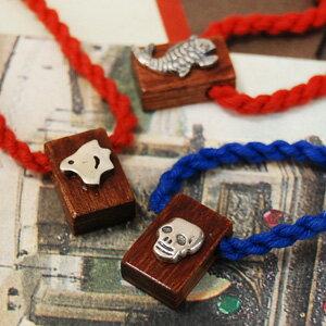 【半額以下】編み込んだミサンガ状の紐にポツンとつ...の商品画像